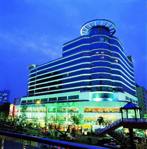 zhejiang-business-hotel